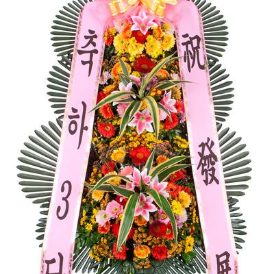 [개업/결혼식]축하3단화환(인기)
