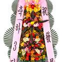 [BEST]축하3단화환(고급)