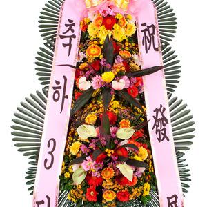 (김영란화환)축하3단화환