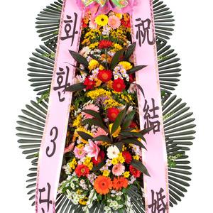 [BEST상품]축하3단화환★