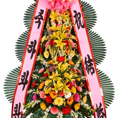 ((김영란화환))3단축하화환★
