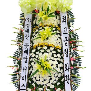 ♥꽃대장추천♥최고급형근조화환
