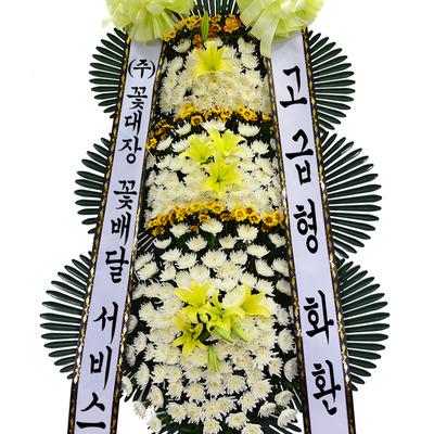 ♥꽃대장추천♥고급형근조화환